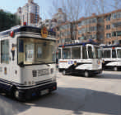 Qingdao mobile police service system